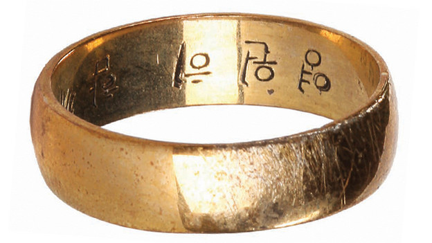 "Jin's wedding ringSimple gold band wedding ring belonging to Jin, with a Korean inscription on the inside of the band that reads, ""We will never be apart."" When Locke decides to bring the Oceanic Six back to the Island, Jin begins to have misgivings about letting Sun return to the place of ""death."" As a result, he gives Locke his wedding ring to give to Sun, hoping she'd believe it was taken off his dead body thus not have any reason to come back to the Island.Related content:EPISODE RECAP - ""In Translation""EPISODE RECAP - ""This Place Is Death""EPISODE RECAP - ""The Incident""PHOTOS - ""The Incident""EPISODE RECAP - ""The Candidate"""